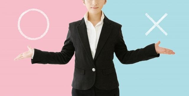 SEO対策の明暗を分ける、コンサルティング会社の選び方 良い会社と悪い会社を見分ける方法